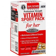 Vitamin Sport Pack For HERE (20 пакетов)
