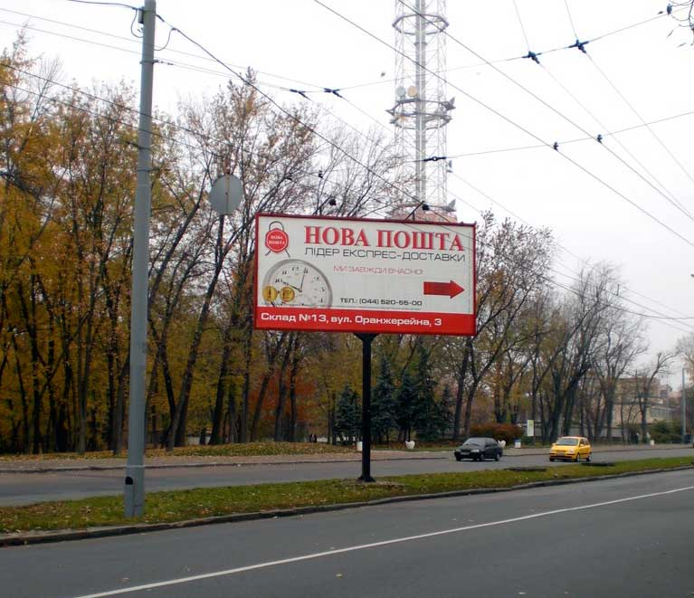 Доставка спортпита в Одессу
