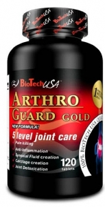 Artro Guard Gold 120 капсул
