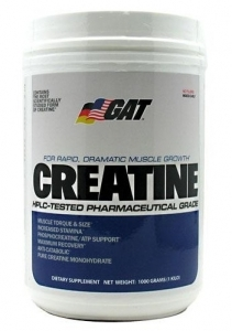 Creatine Monohydrate 1000 грамм