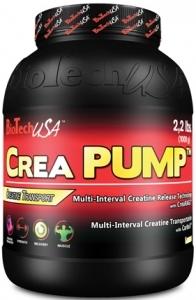 Crea PUMP™ 1000 грамм